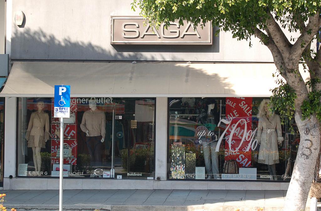 Магазин в Лимассоле