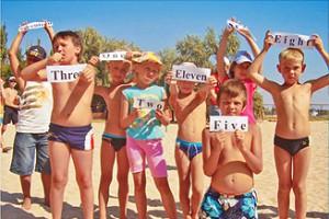 Детский летний лагерь на Кипре