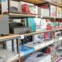 Магазин компьютерной техники Raptical