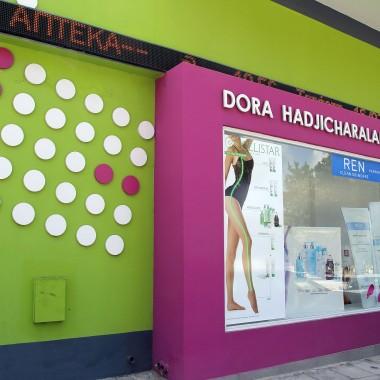 K+D Pharmacy. Аптека в Пафосе