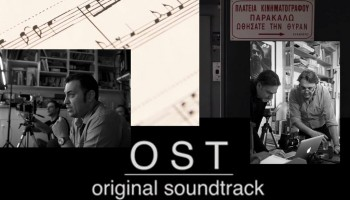 Osт-Original Soundtrack