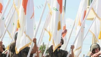 День независимости Кипра будет отмечен парадом