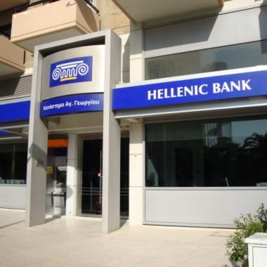 Hellenic Bank признан самым надежным банком Кипра