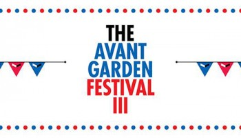 фестиваль Avant Garden