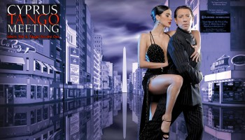 Кипрская встреча по танго