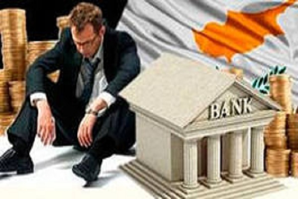 Банки Кипра: вынесен окончательный вердикт