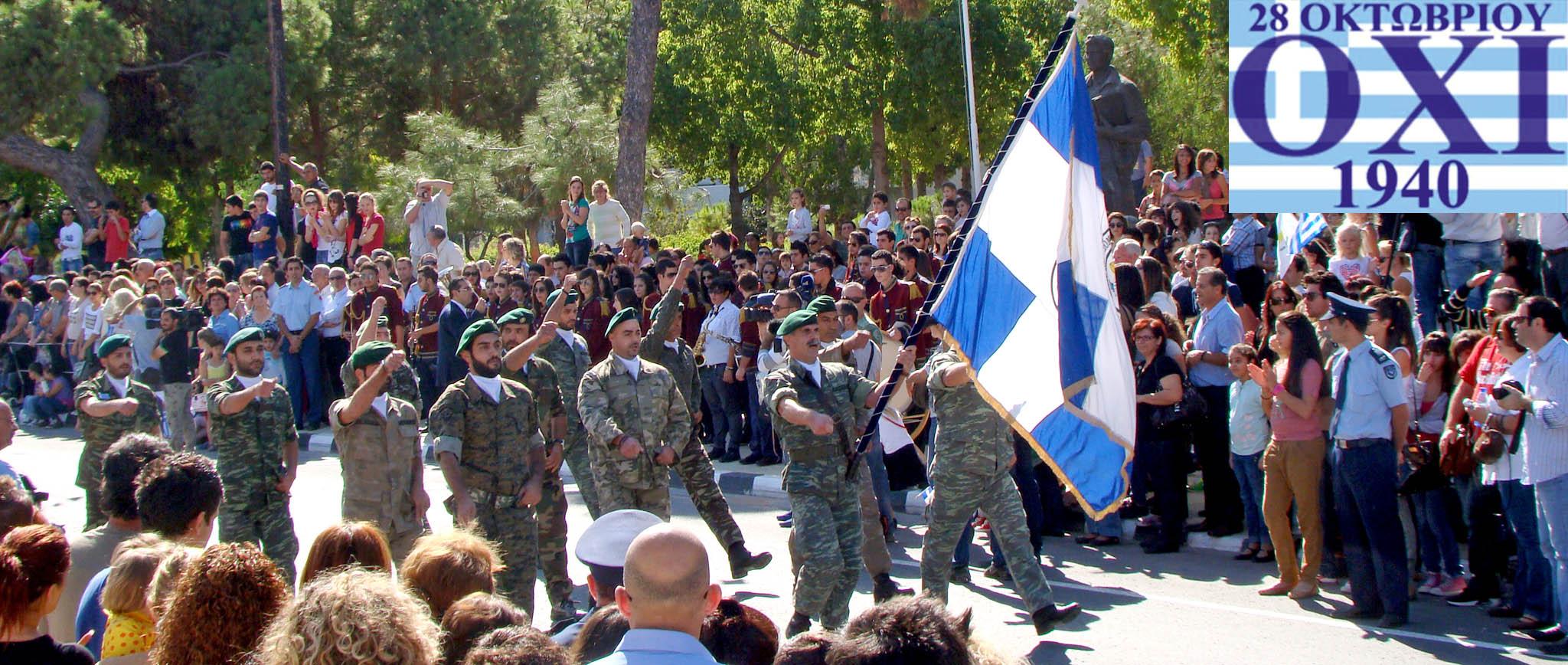 День «охи» на Кипре и в Греции