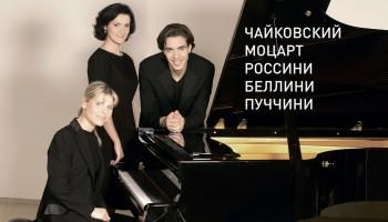 Оперный концерт «Волшебство Оперы»