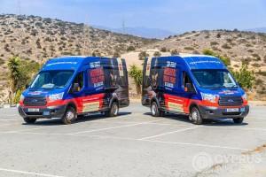 Экскурсионные автобусы Cyprus Inform