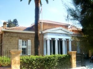 Музей Кипра