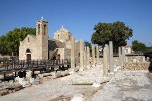 part of the ancient town of Paphos