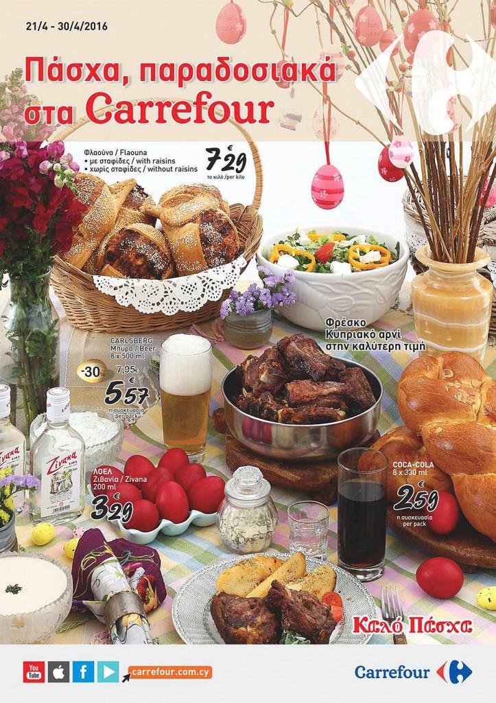 carrefour leaflet