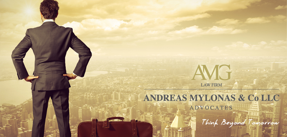 Andreas M. Mylonas