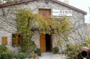 Ayia Mavri winery