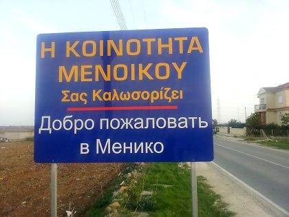 Kiprian Iustina Sign