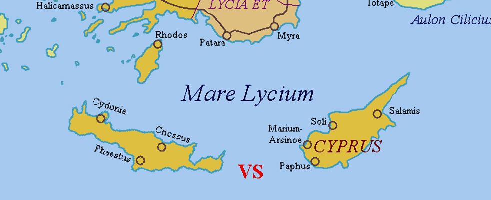 Кипр или Крит