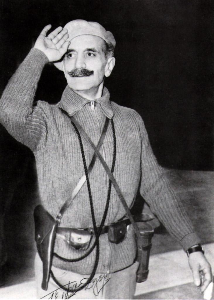 General Grivas