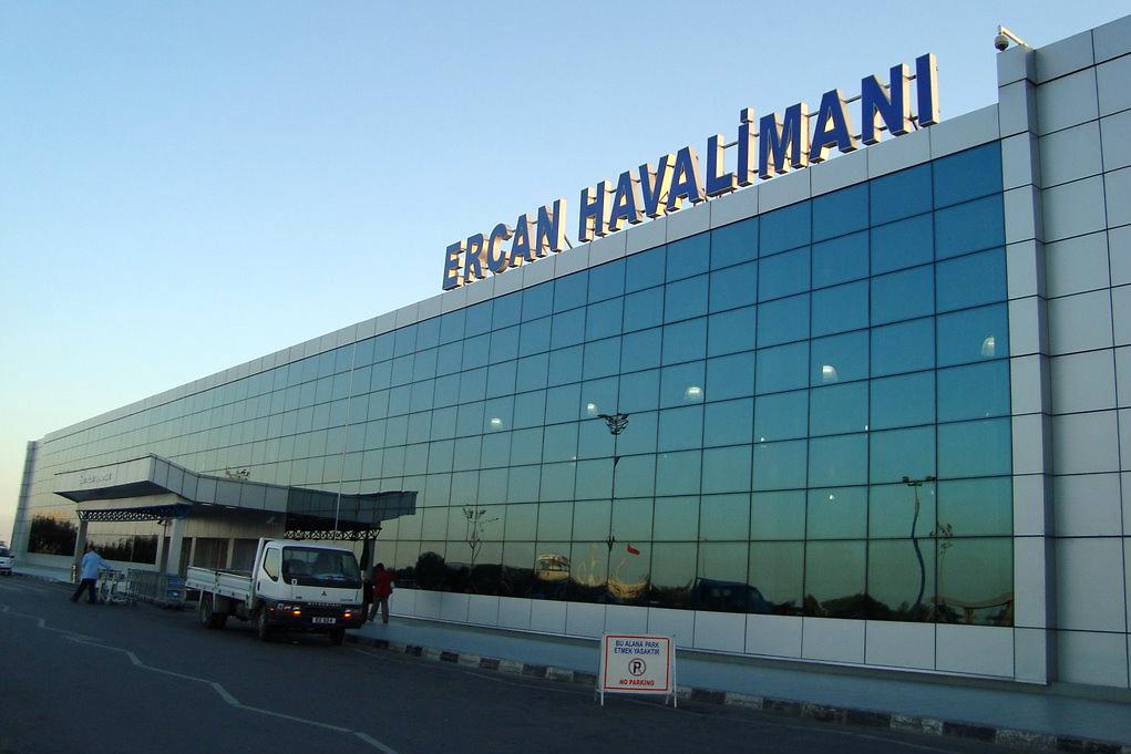 Аэропорт «Эрджан»