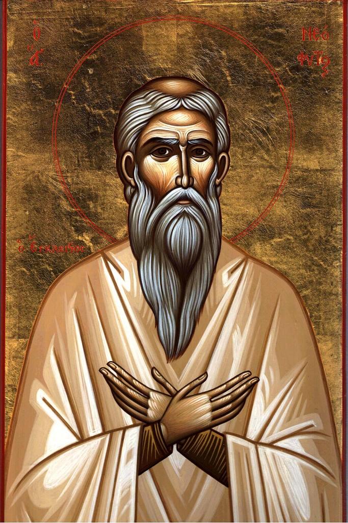 Икона Святого Неофита