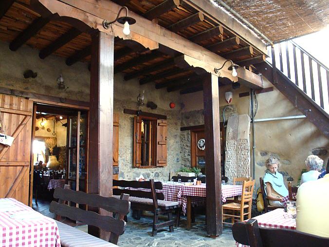 Ресторан Linos