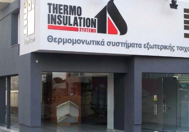 Thermos Insulation Systems