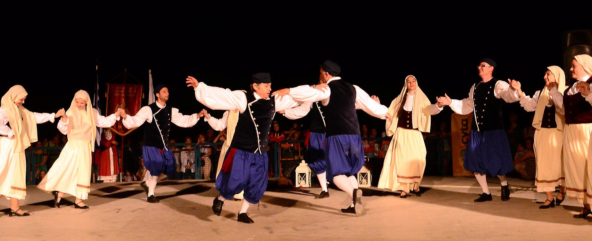 Народные танцы Кипра