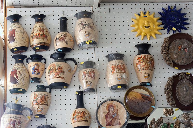 Cypriot souvenirs