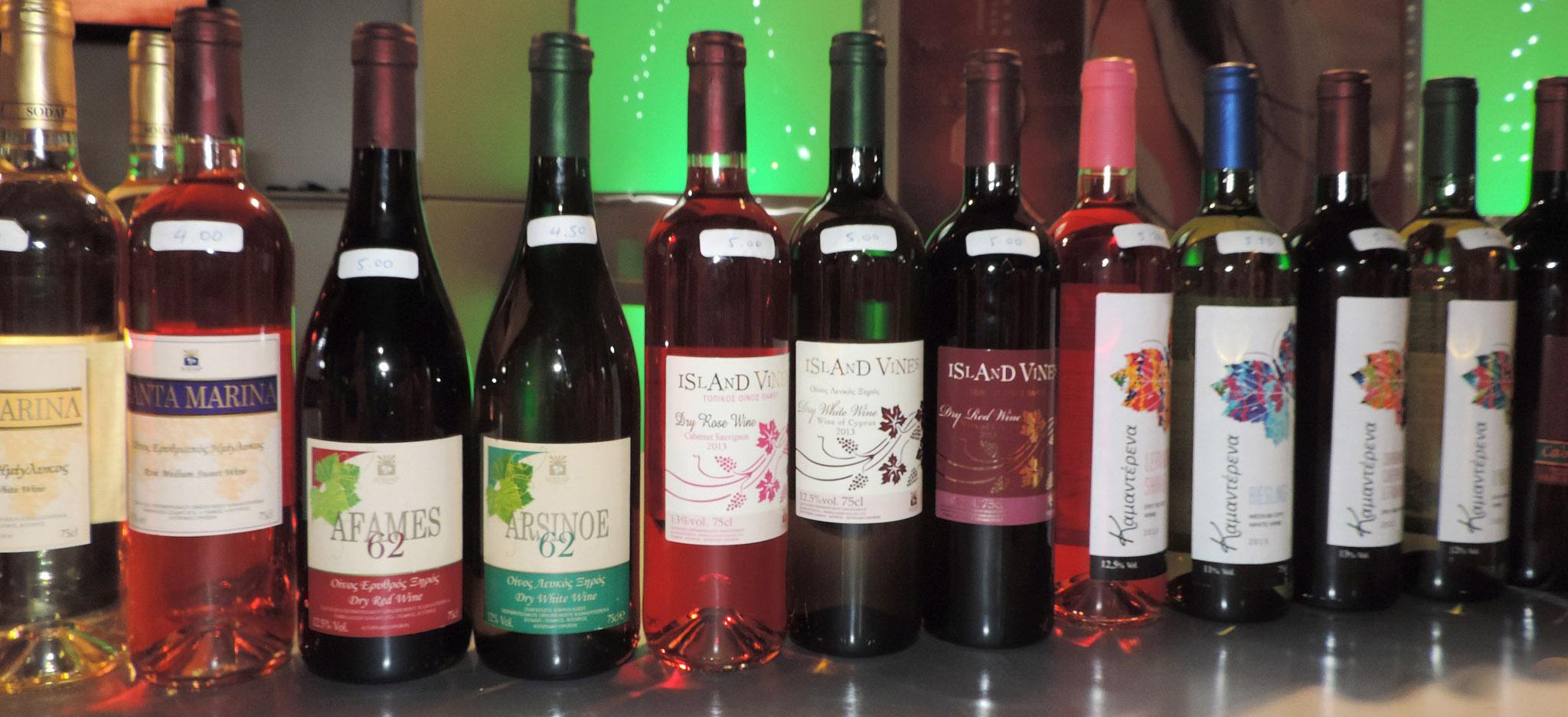 Виноделие на Кипре