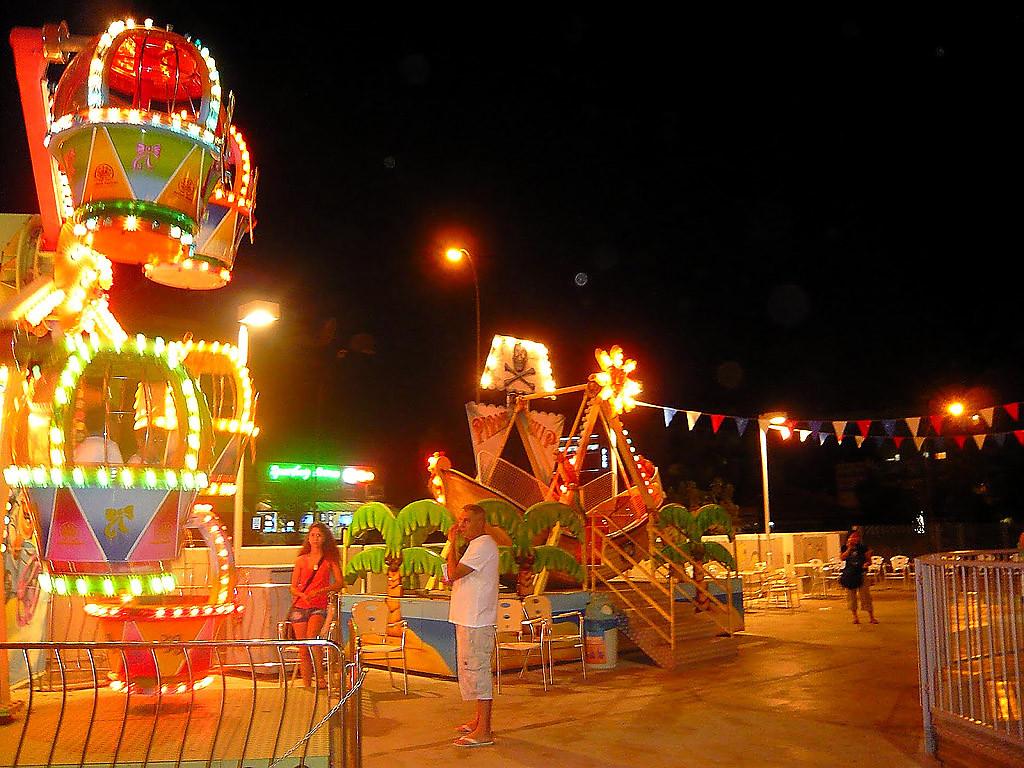 Луна-парк и центр развлечений «Галактика»