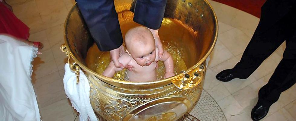 крещение на Кипре