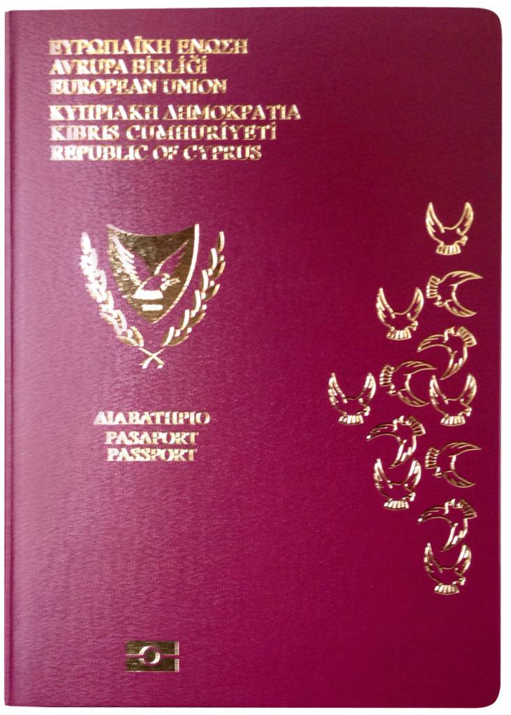 Паспорт гражданина Кипра