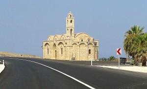 Дорога в Кирению