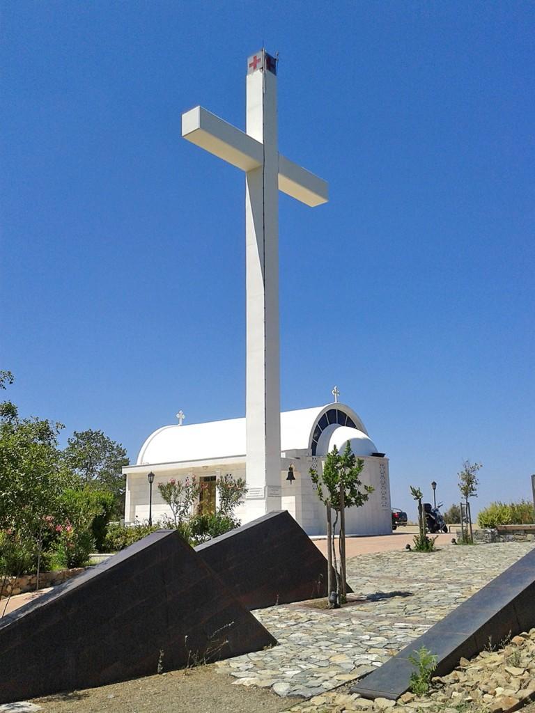 the Holy Cross chapel