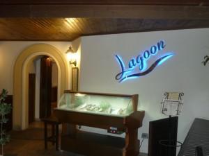 Северный Кипр - ресторан Lagoon