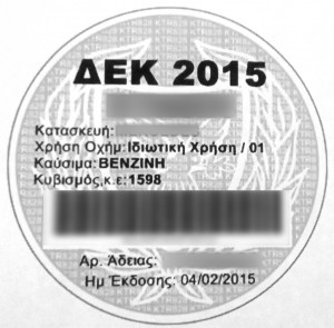 Road tax certificate in Cyprus
