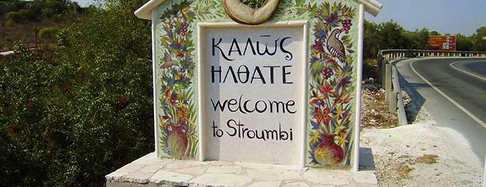 Stroumbi village