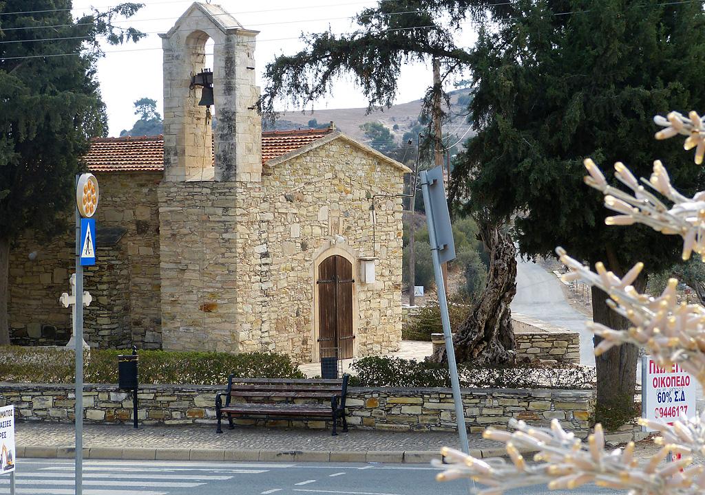 Деревня Айя-Анна