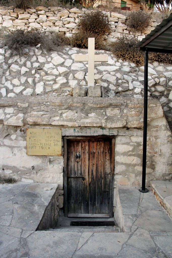 Entrance to the monastery of the Holy Fathers