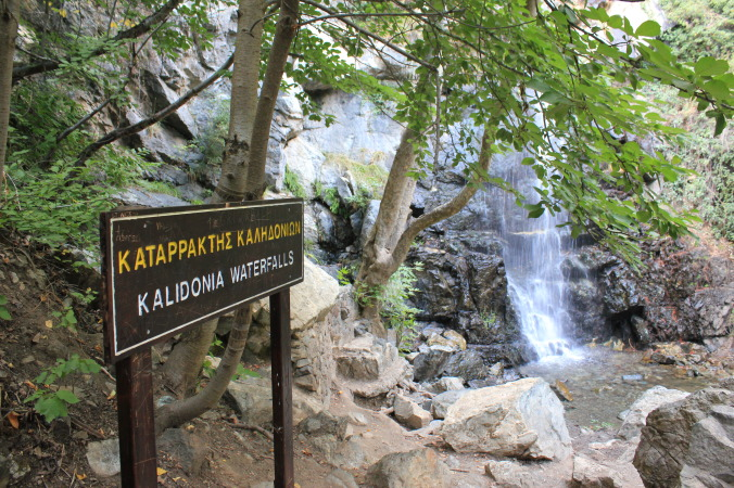 Waterfalls in Cyprus - Каledonia