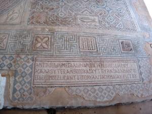 Мозаики на Курионе