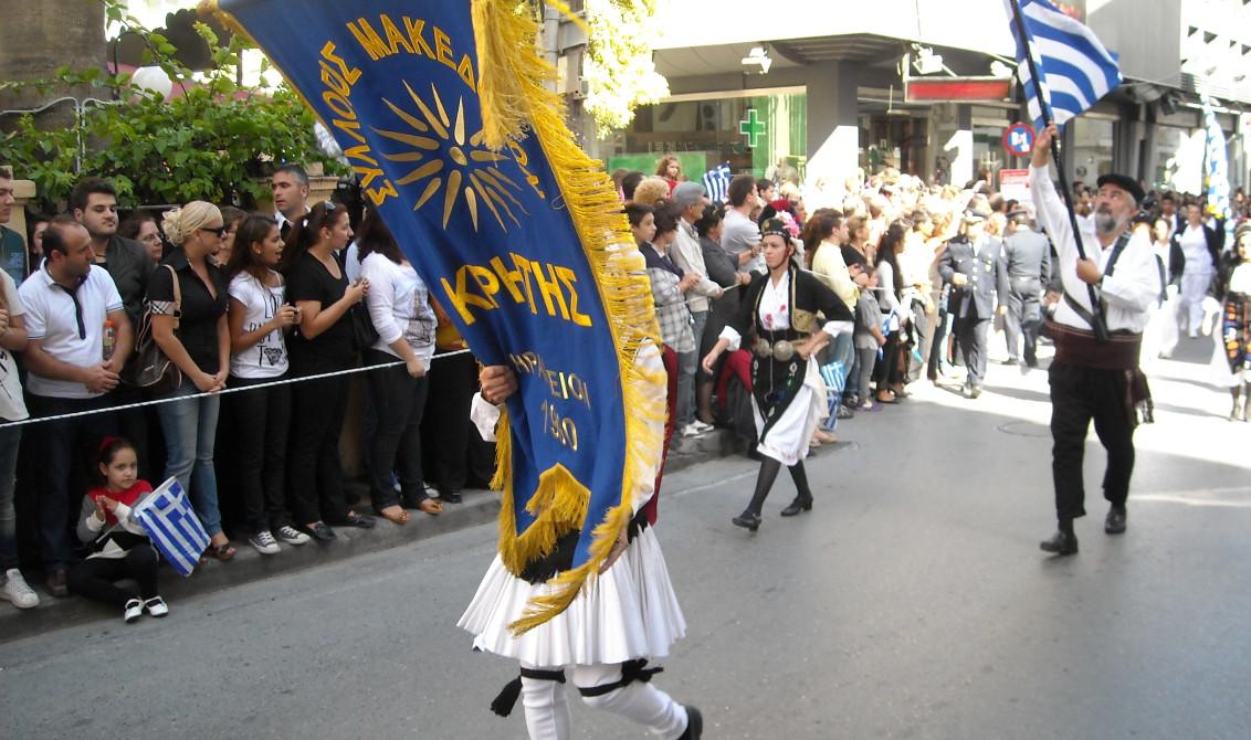 День Охи на Кипре и в Греции