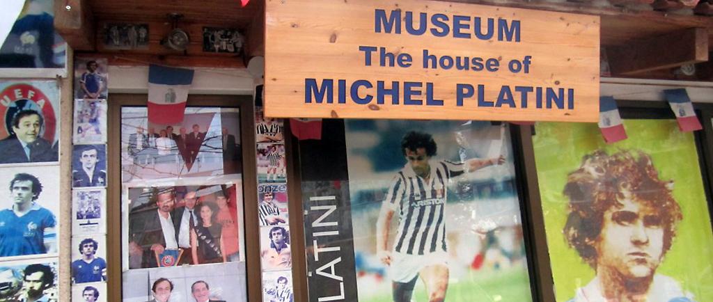 Музей Мишеля Платини