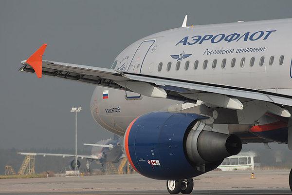 Авиакомпания «Аэрофлот»