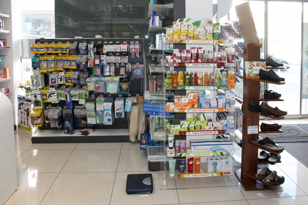 Pharmacy Agios Nicolaos