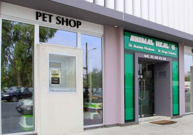 Animal Health Veterinary Hospital