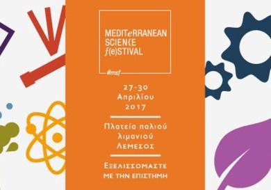 Mediterranean Science Festival
