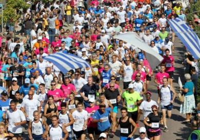 Larnaca Run 2015