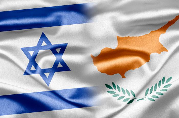 Кипр и Израиль