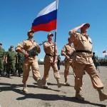 Российская военная база