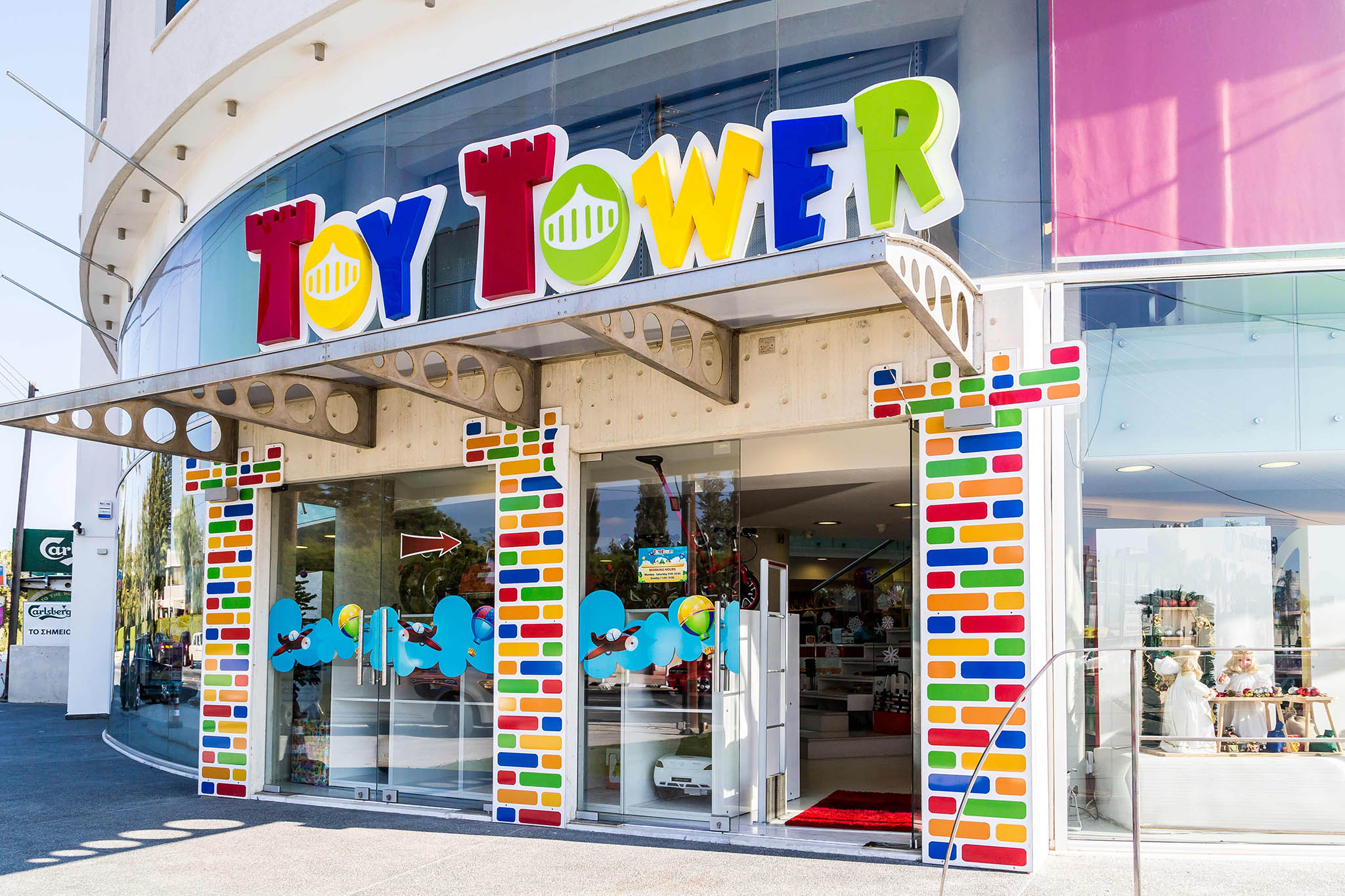 Toy Stores For Boys : Toy tower toys shops in cyprus